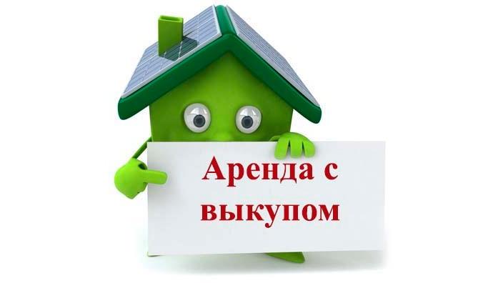 2680 объявлений  продажа участков в Выборгском районе